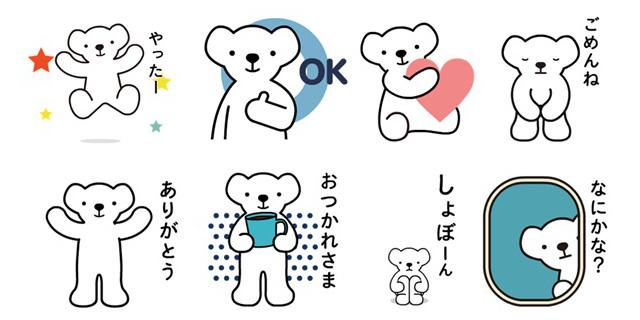 beardo_stickers