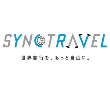 KDDI、VRで日本と海外をライブでつなぐリアルタイム遠隔海外旅行サービス「SYNC TRAVEL」