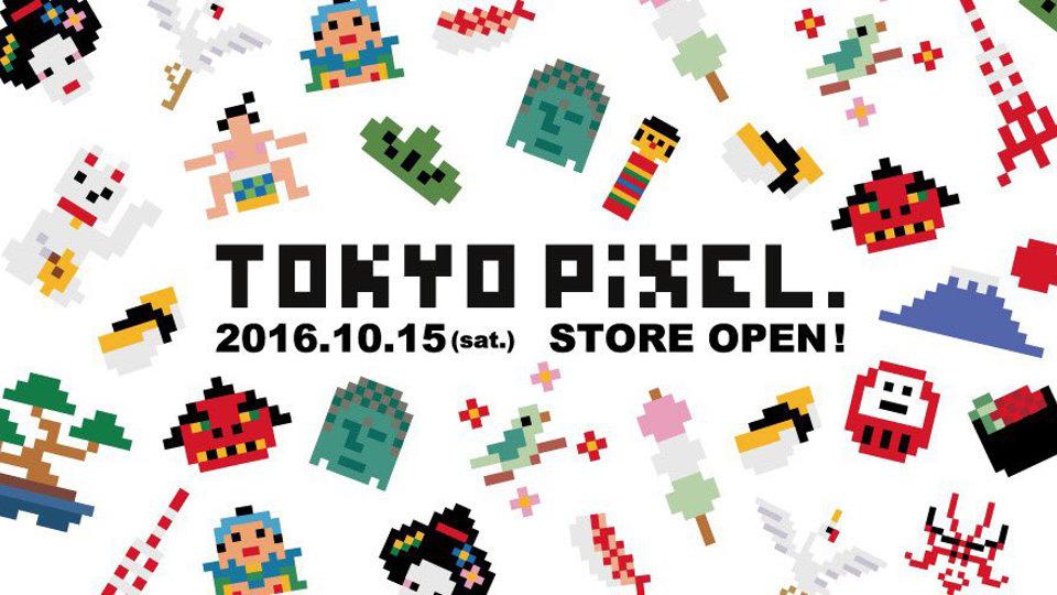 オオズのピクセルデザインブランド「TOKYO PiXEL.」が東京・蔵前に初の旗艦店