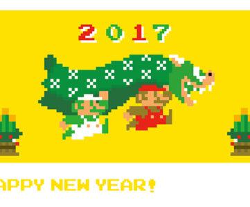 ウェブキャラ年賀2017に「パックマン」や「マリオ」、ドット絵の獅子舞クッパも登場