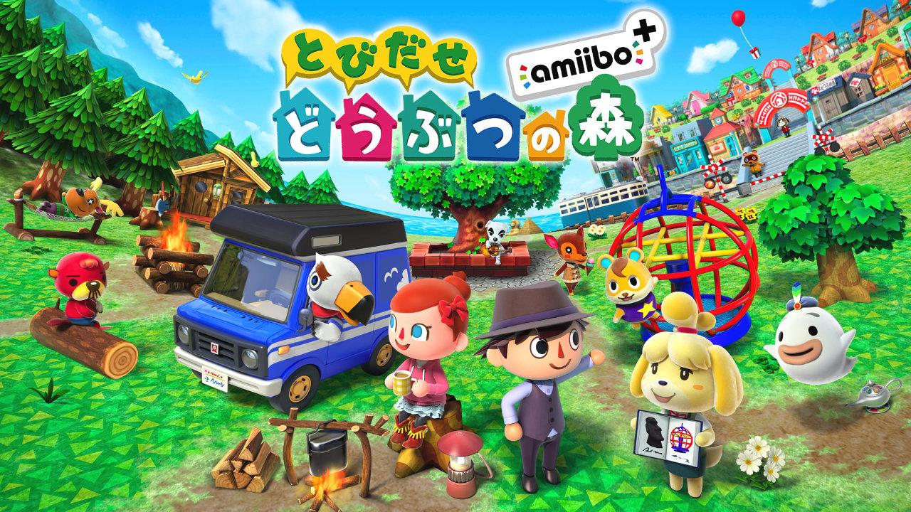 【とび森】『とびだせ どうぶつの森 amiibo+』への更新で新しく追加されたさまざまな遊びを紹介