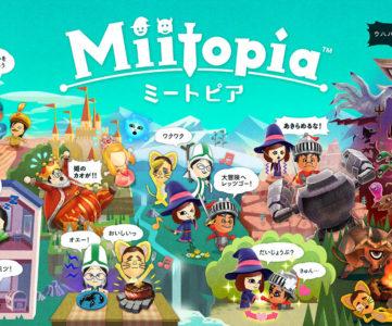 序盤をまるごと収録の3DS『Miitopia (ミートピア)』の無料体験版が配信開始、製品版へデータ引き継ぎ可能