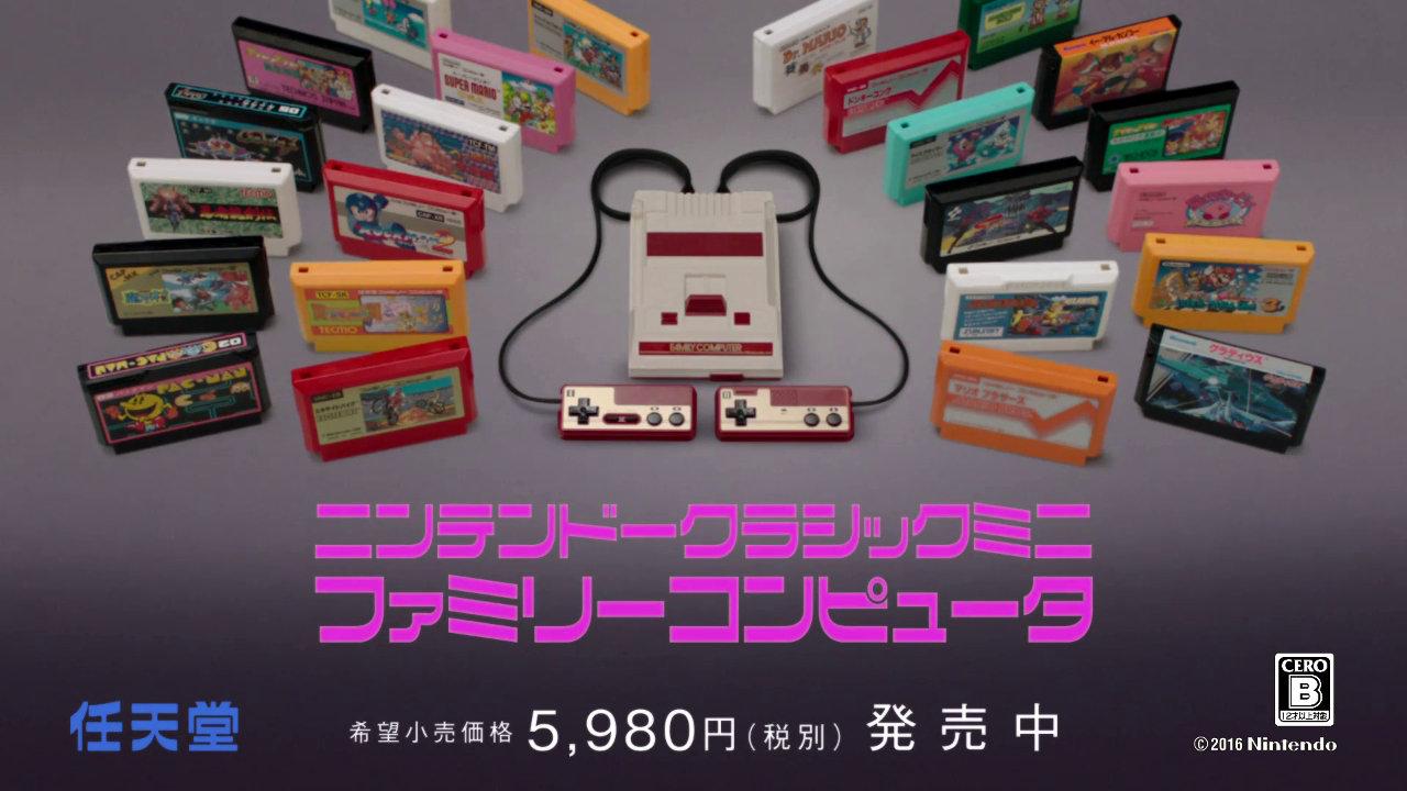 1983年当時のオリジナルCMを再現する、任天堂「ミニファミコン」のTVCM