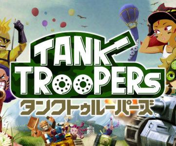 3DS『タンクトゥルーパーズ』はスイッチ版やマルチプレイモードも存在していた、任天堂の判断により見送り