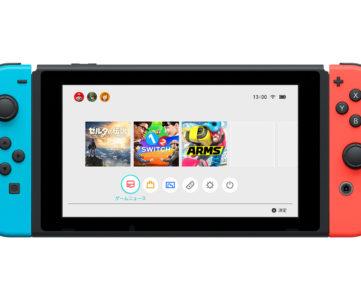 Nintendo Switch:「すれちがい通信」や「Miiverse」は見送り、SNS共有は既存サービスを利用