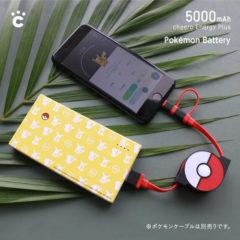 cheero Energy Plus 5000mAh Pokemon version