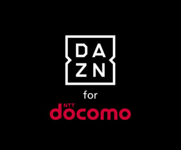『DAZN for docomo』、ドコモユーザーなら「月額980円」でJリーグを含む国内外130以上、年間6000試合以上のスポーツコンテンツを楽しめる