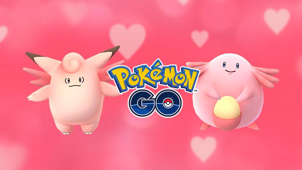 ポケモンGO:「バレンタイン」イベントが開催、アメ入手が2倍、この時期にピッタリのポケモン出現率や孵化率がアップなど