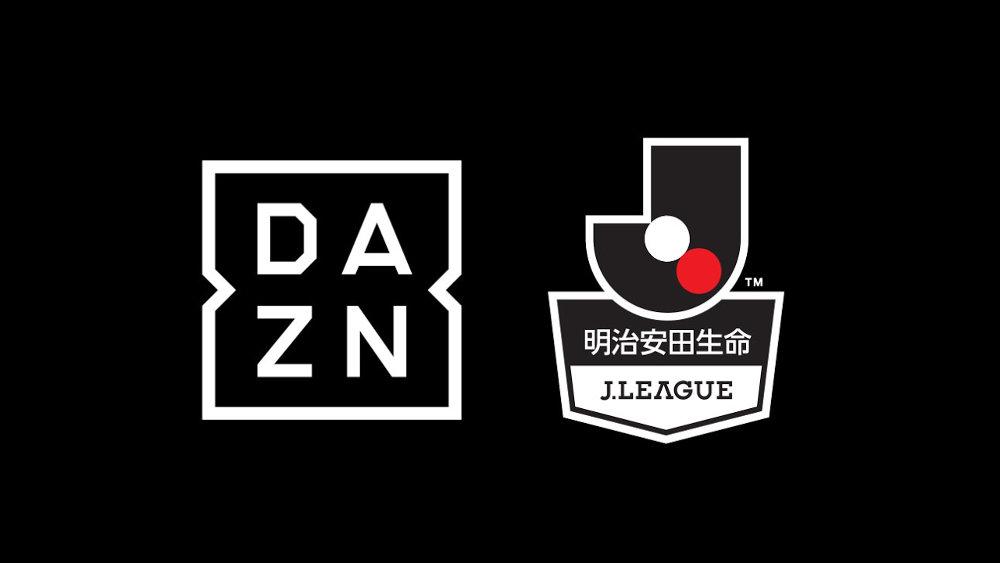 DAZNの新番組『Jリーグ・ゾーン』、複数試合の注目シーンだけを集めてマルチ画面でライブ放送。SNS活用や16台のカメラを使った特別番組も