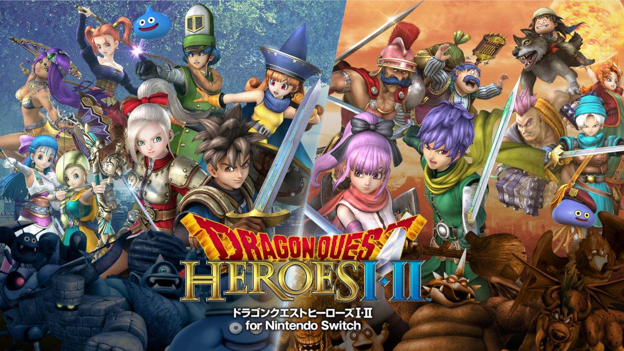 【比較】『ドラゴンクエストヒーローズI・II』Nintendo Switch版の特徴や新要素、他機種版との違い