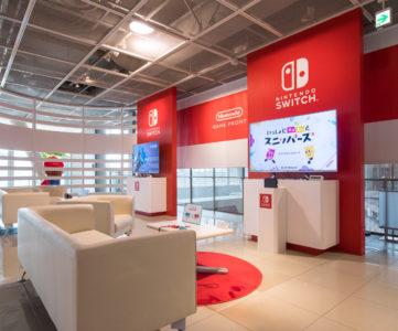 任天堂ゲームを体験できる「ニンテンドーゲームフロント」がスイッチ仕様でリニューアル、『ゼルダの伝説 BotW』などを試遊可能