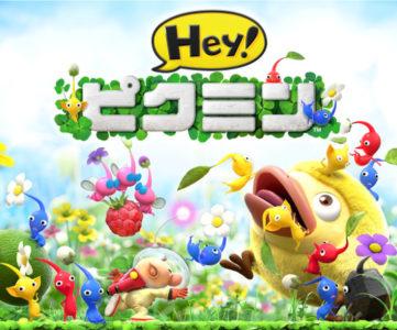 3DS『Hey! ピクミン』の歌ものTVCM