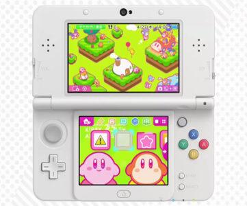 星のカービィ25周年:ポップな 3DS テーマ『星のカービィ 25th Anniversary』が配信、期間限定でマイニンテンドーのギフト交換も可能