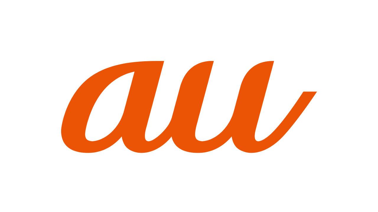 KDDI (au)、UQ「WiMAX」サービス終了にともない一部関連サービスの提供を終了