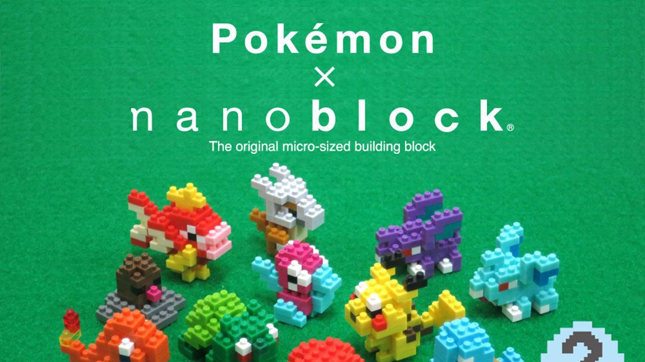 ポケモン×ナノブロック:さらに小さくなった「ミニポケットモンスターシリーズ」、第1弾はピカチュウや初代御三家など全12種