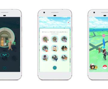 ポケモンGO:「ちかくにいるポケモン」機能が実装、ポケストップ画像と足あと表示で近くのポケモンを探しやすくなりました