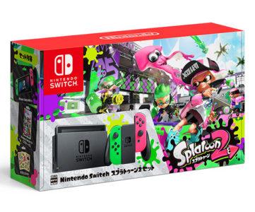 """Nintendo Switch 本体、『スプラトゥーン2』同梱セットの年内生産が """"いったん"""" 終了"""