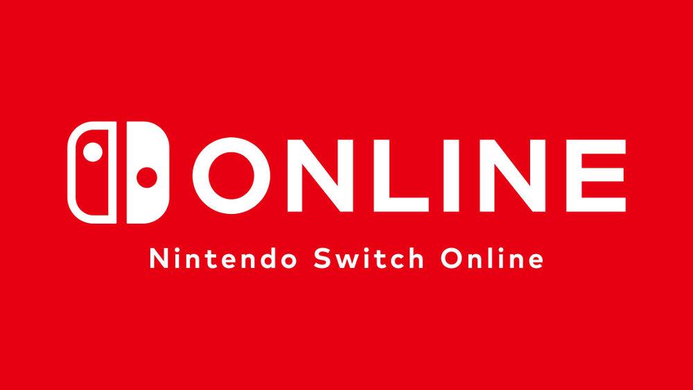 【Nintendo Switch Online】利用期間を変更したいときの手順について
