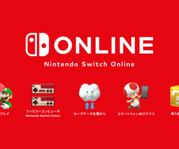Nintendo Switch Onlineの加入数が800万アカウントを突破