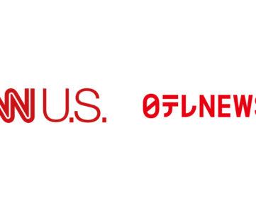 Hulu、ニュースチャンネル「CNN/US」「日テレNEWS24」をリアルタイム配信