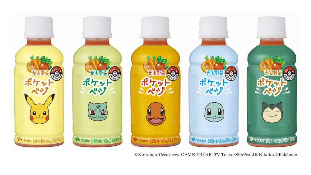 ピカチュウなどポケモンがデザインされた『充実野菜 ポケットベジ』が伊藤園の自販機限定で発売