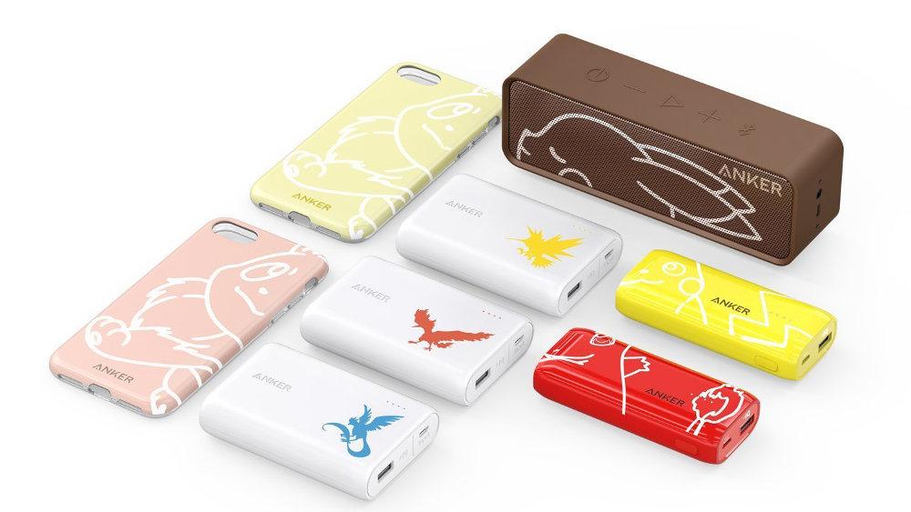 Ankerから『ポケモン』デザインのモバイルバッテリー新作、Bluetooth スピーカーや iPhone 7 用ケースも