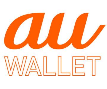 【au WALLET】いつもよりたくさんもらえる、ポイントアップ対象の主な店舗