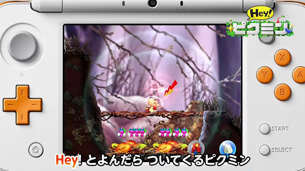 3DS『Hey! ピクミン』のCMソング「Hey! ピクミンのうた」フルバージョンが公開、歌詞付き