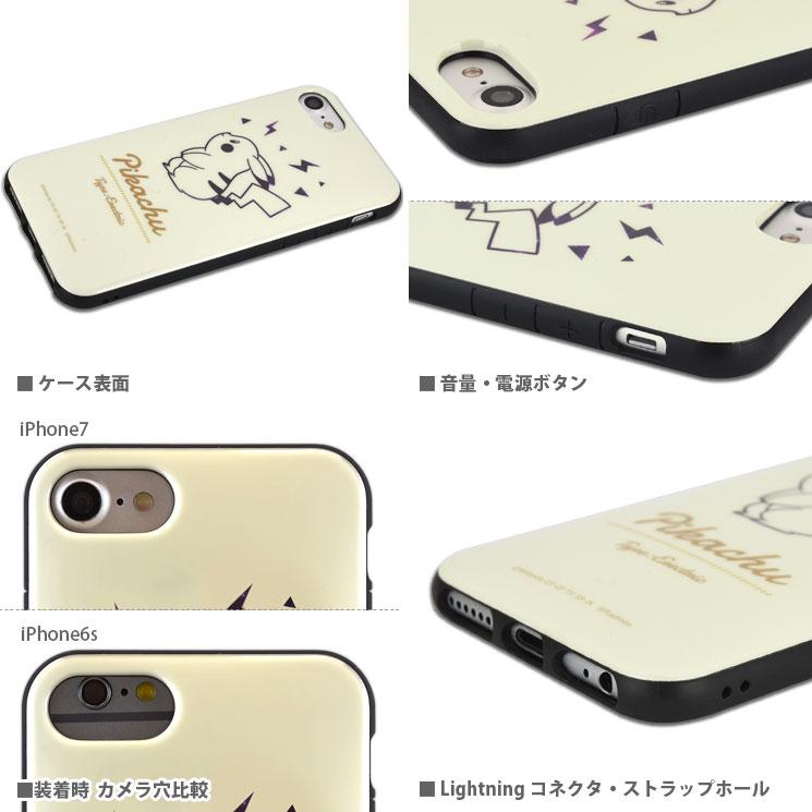 6fa5b307e3 「ポケットモンスター iPhone7/6s/6対応ラウンドソフトケース」は、丸みのある背面の形状が、手に心地よくフィットするようにデザインされた  iPhone 用ケース(TPU ...