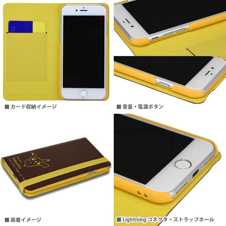 d6097e272f もう1種、iPhone 7 対応のフリップカバーも8月に発売されます。金の箔押し加工のポケモンがデザインされた手帳型ケース(PU製)で、キズや汚れから  iPhone を守り、 ...