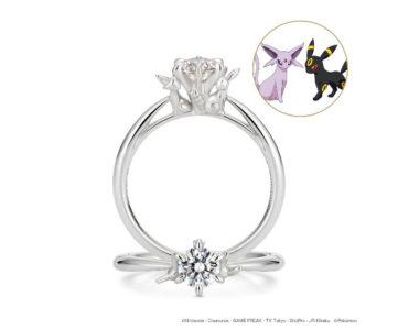 ポケモンジュエリー新作は「イーブイ」がフィーチャー、エーフィ&ブラッキーの婚約指輪やイーブイの結婚指輪など全5種類