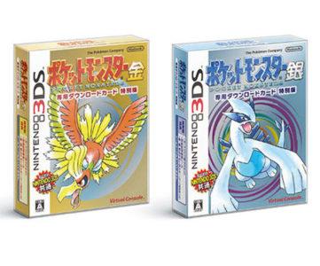 3DS VC『ポケモン金銀』に「特別版」、当時のパッケージを再現したパッケージに同梱される3つの特典内容