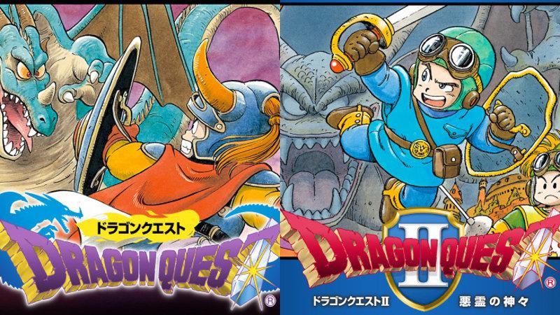 PS4/3DSでデジタル配信の『ドラクエ I・II・III』はスマホ版がベースに