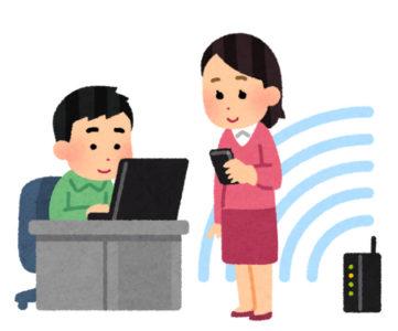 どれがおすすめ?我が家にぴったりの Wi-Fi ルーター選び、価格や端末等の利用環境を想定して考えてみる