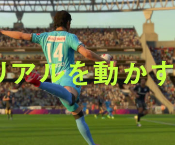 『FIFA 18』、Jリーグ選手の固有フェイス増加。3Dスキャンでリアルさ向上