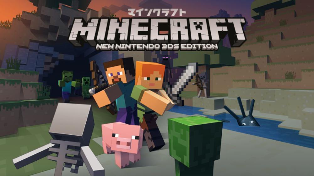 【マイクラ】3DSで『Minecraft (マインクラフト)』を遊ぶ前に知っておきたいこと:対応機種やマップサイズ、高さ、マルチプレイ、タッチ操作