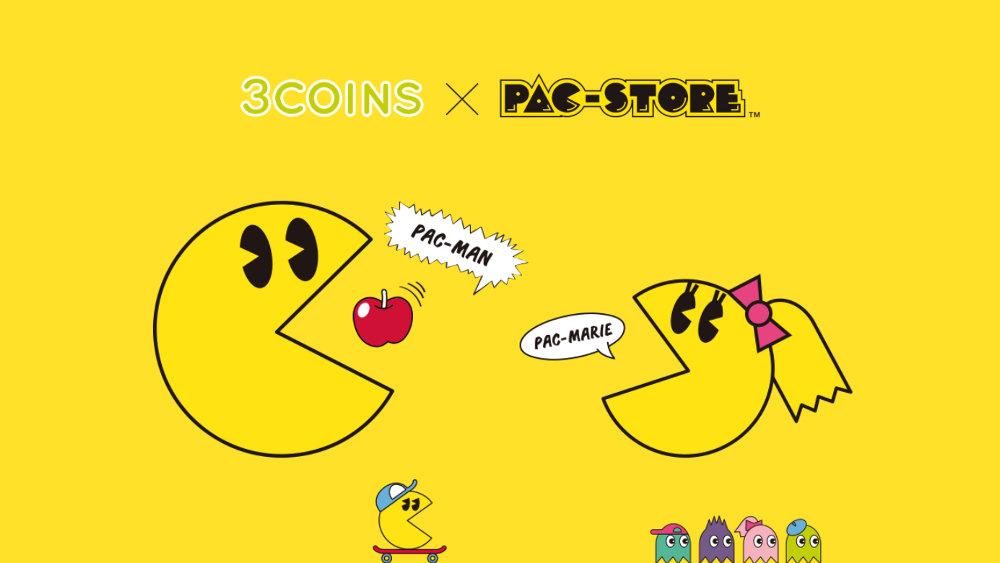3COINS × PAC-STORE:タオルやポーチ、ミラー、パスケースなどパックマンのコラボグッズがあれもこれも300円