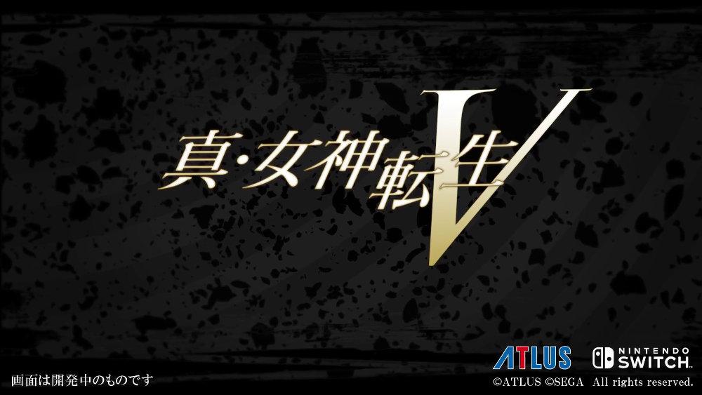 Nintendo Switch 向けのメガテン新作プロジェクトはナンバリング最新作、『真・女神転生V』が正式発表