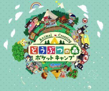 スマホ版『ぶつ森』はキャンプ場でのんびり気ままなスローライフ、iOS / Android『どうぶつの森 ポケットキャンプ』は11月下旬リリース