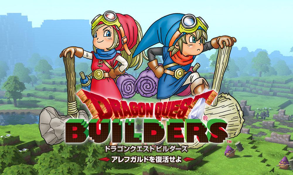 【比較】『ドラゴンクエストビルダーズ』Nintendo Switch版の特徴や変更点、PS4版との違い