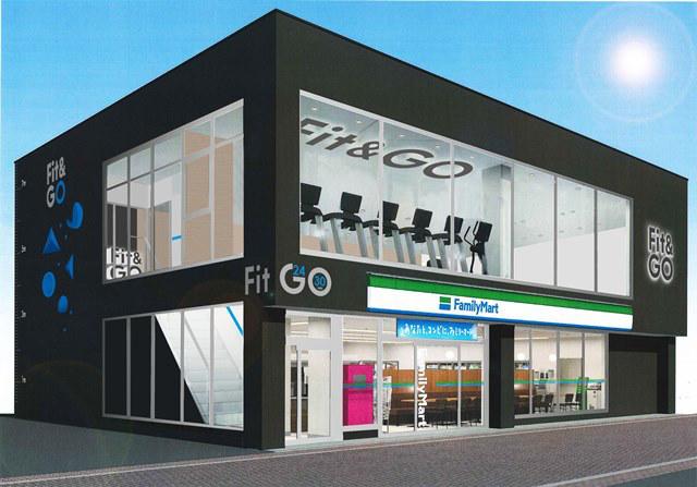 通いやすいかも?ファミマがフィットネス事業へ参入、18年2月より24時間ジム併設店を出店