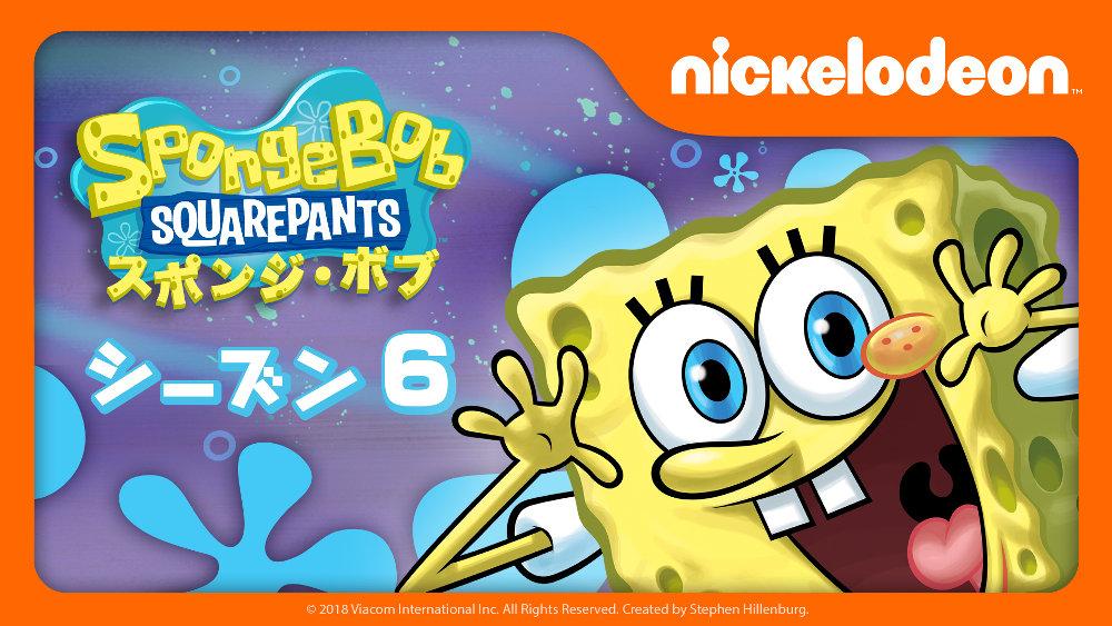 Hulu に『Nickelodeon (ニコロデオン)』チャンネルが追加、リアルタイム配信で放送開始