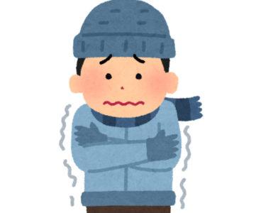 真冬で寒いのにエアコンが効かない、部屋が暖まらない、温風が出ないなどの原因と対処方法