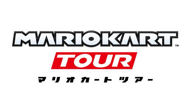 『マリオカート ツアー』クローズドβテストが5月に実施、Androidユーザー向け