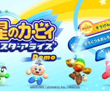 Nintendo Switch『星のカービィ スターアライズ』、海外eショップで配信中の体験版を日本でもダウンロードする方法