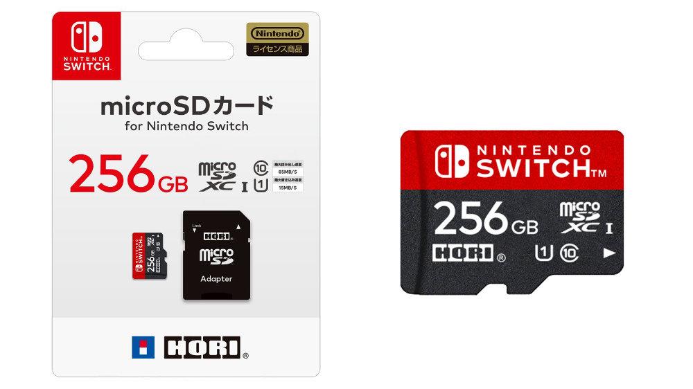 任天堂公式ライセンス、ニンテンドースイッチ対応の「microSDカード 256GB」が5月に発売