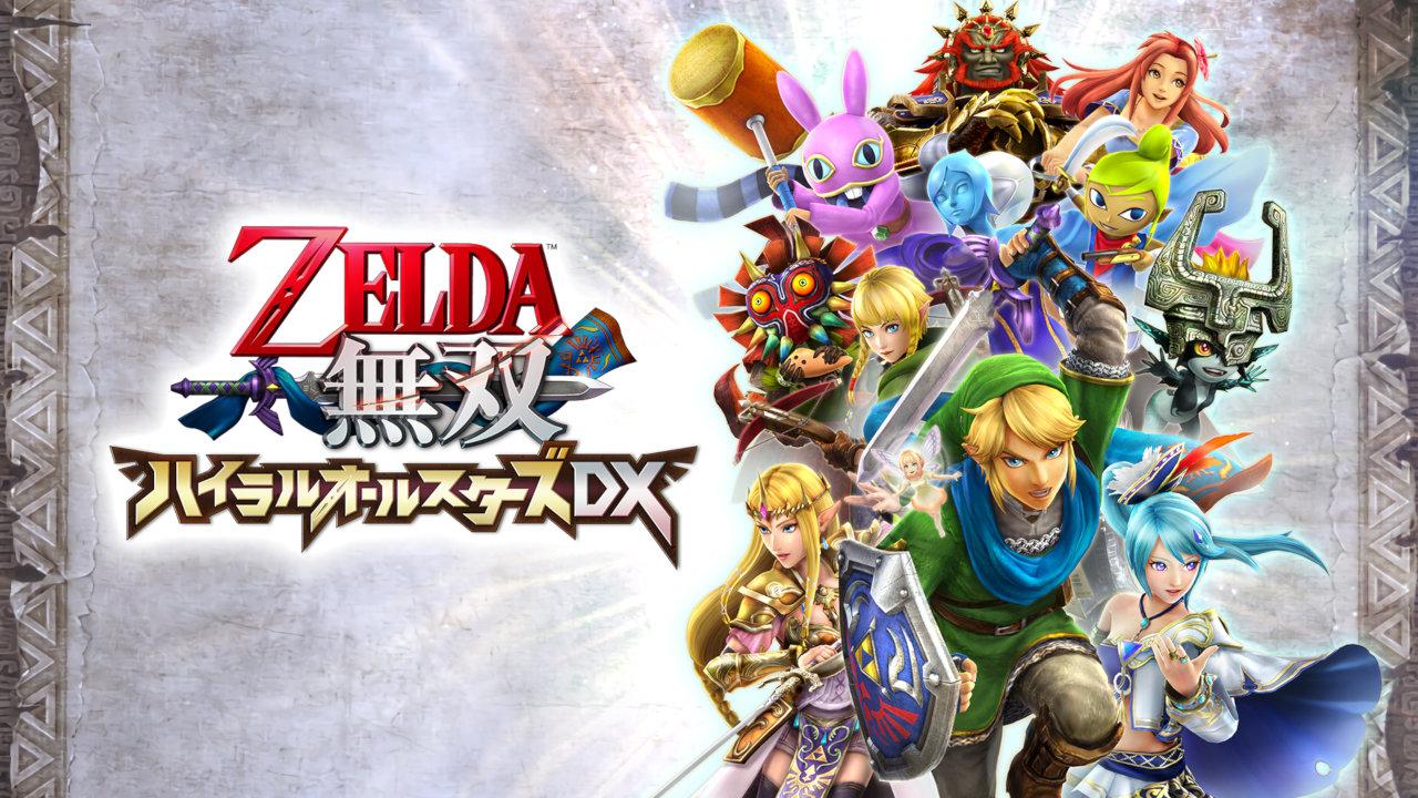 """【比較】『ゼルダ無双』Nintendo Switch版""""ハイラルオールスターズ DX""""の特徴や新要素、Wii U・3DS版との違い"""