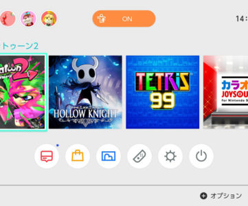 【Nintendo Switch】バッテリー残量の表示を変更する、数値で確認する2つの方法