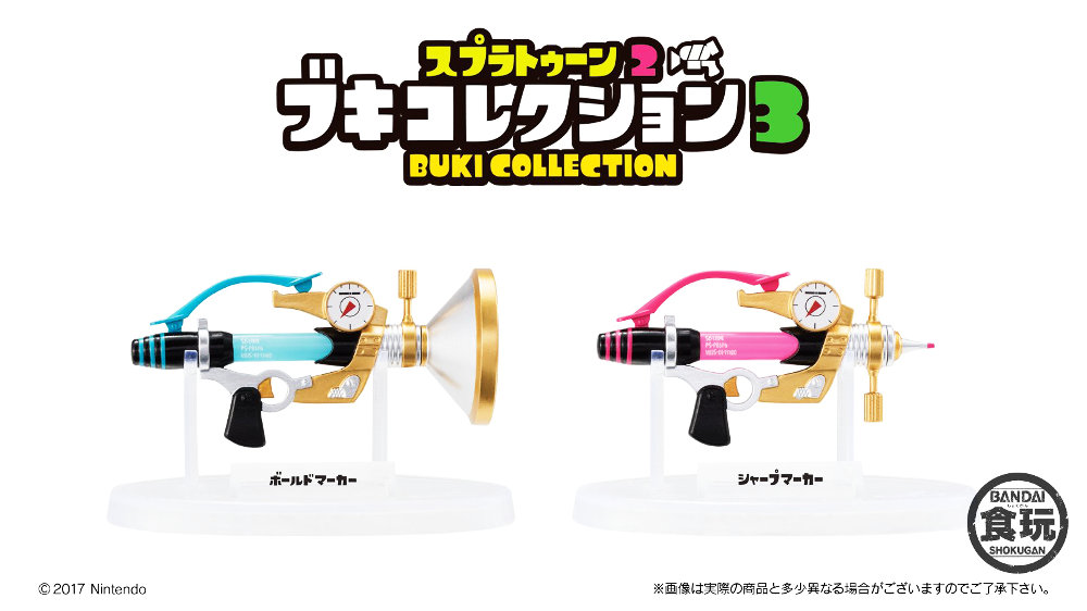 『スプラトゥーン2 ブキコレクション3』は7月に発売、「スクリュースロッシャー」や「ボールドマーカー」「シャープマーカー」を含む全8種
