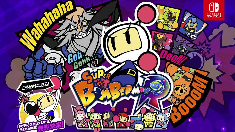 コナミ、Nintendo Switch『スーパーボンバーマン R』は累計100万本出荷も視野に